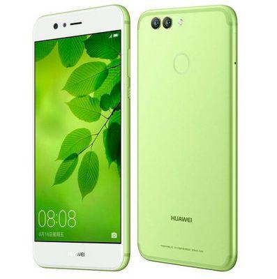 Huawei-Nova-2-Plus-447x450.jpg