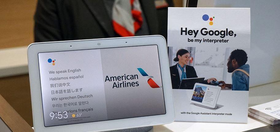 ¿Conoces ya algún hotel que incluya el modo intérprete entre sus servicios? Fuente: Neextt (http://neextt.com/american-airlines-usara-modo-interprete-de-google-assistant/)