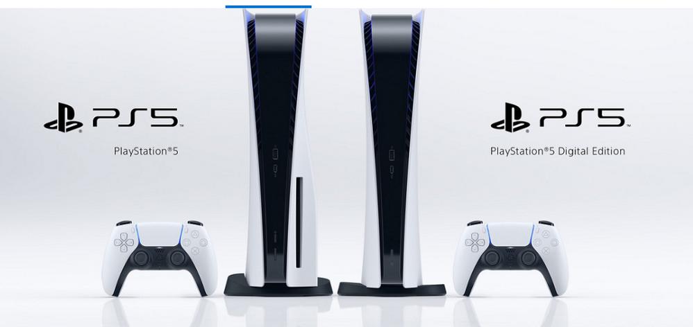 Elegís versión estándar o digital?? Fuente: Play Station (https://www.playstation.com/es-es/ps5/)