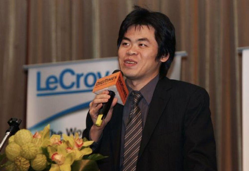 Ming Chi Kuo.jpg